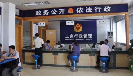 注册广州公司多少钱?