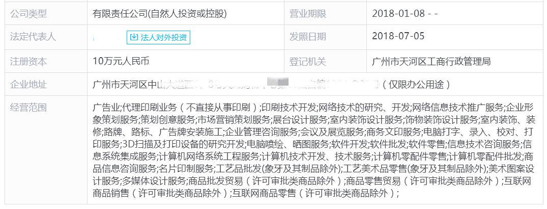 广州注册广告公司难不难?