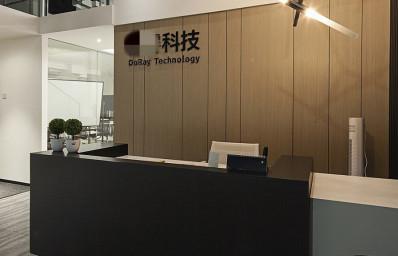 广州科技公司注册资金要求多少?