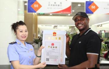 2018年广州注册外资公司企业流程?