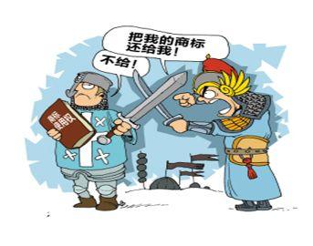 广州公司注册为什么还有要注册商标?