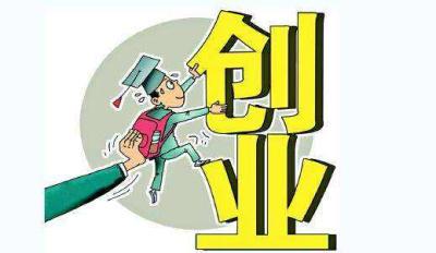广州白云区注册公司简单吗?有哪些要注意的?