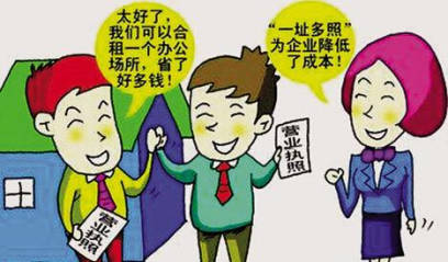 广州代办公司一个地址可以注册多个公司吗?