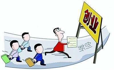 广州创业如何选择一家合适的代理注册公司?