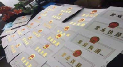 2019年广州淘宝电商也需要注册营业执照了