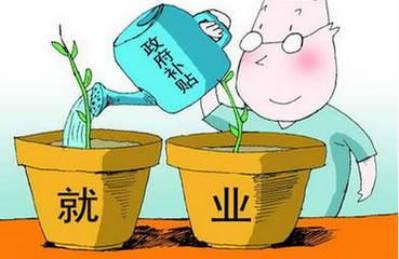 2019广州代办公司可以领取一次性创业资助补贴?
