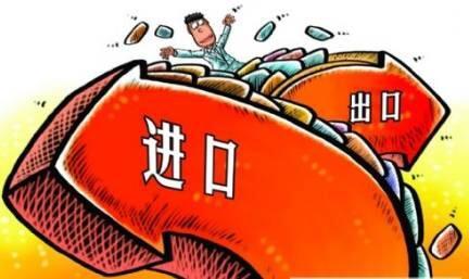 【天河出口退税】广州天河区代办出口退税费用多少