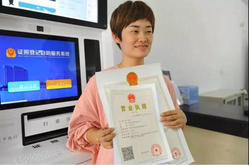 【广州注册公司】广州白云区注册食品公司的条件和流程