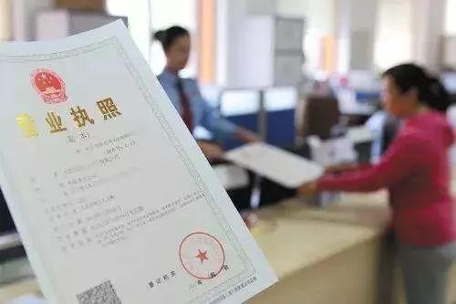 在广州怎么注册公司有什么流程,详细步骤是什么?