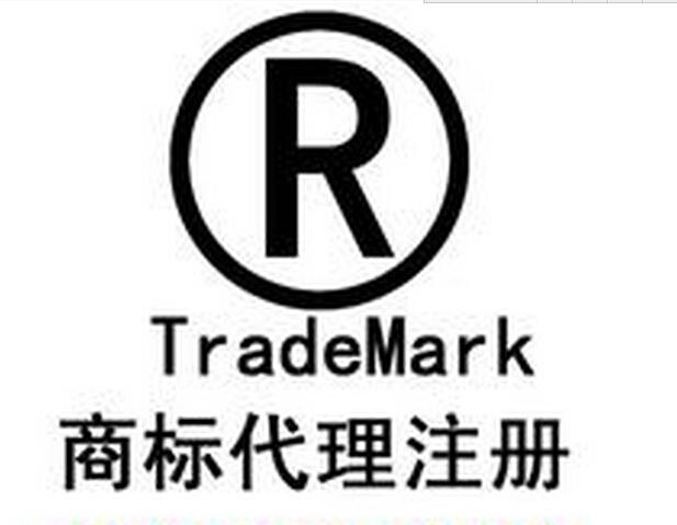 港澳台居民在广州注册商标需要什么材料和条件?