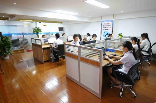 「广州注册公司收费标准」广州公司注册费用多少钱啊