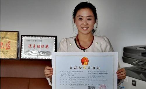 「广州注册新公司」广州网上怎么注册公司,需要怎么办理?