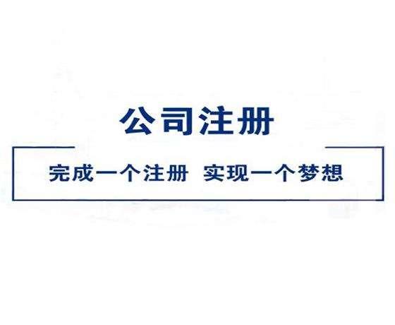 广州个体户和个人独资企业的区别有哪些?