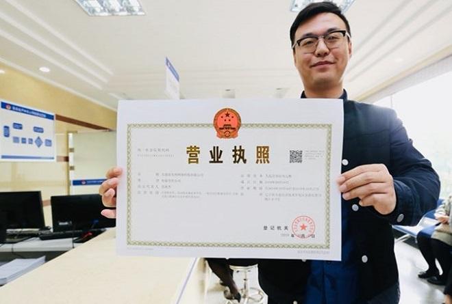 广州代办公司牌照流程及费用,代办公司营业执照要多少费用?