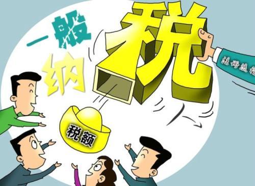 公司税务登记证办理流程,税务登记需要什么资料?