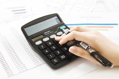 解答关于个体工商户五级税率表的常见问题