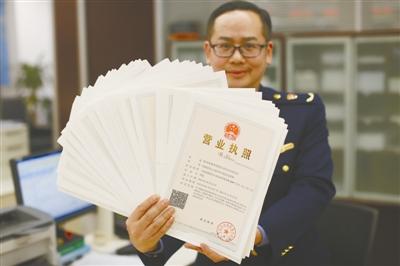 广州营业执照如何办理撤销?