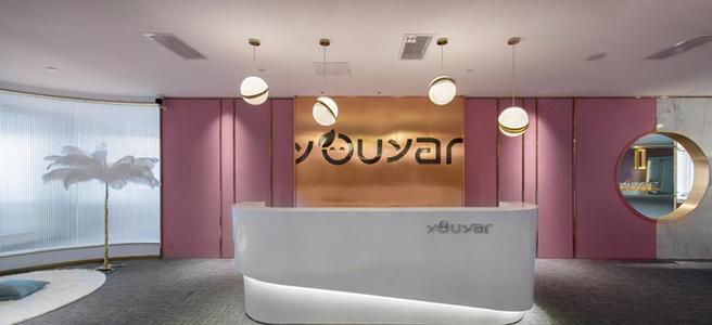 广州注册化妆品公司需要多少钱?