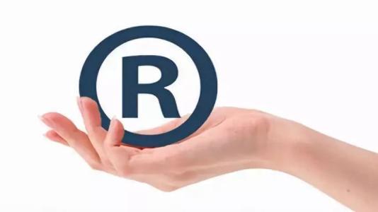 在哪里申请商标好 广州商标一般在哪里注册?