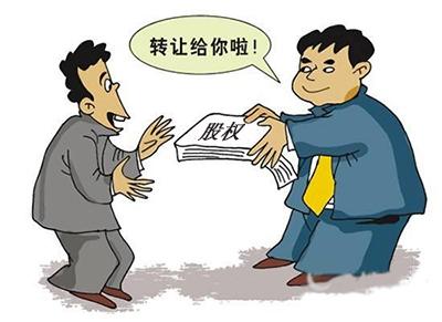 股东变更需要哪些资料,2019广州公司变更法人股份流程