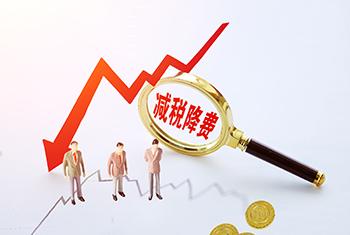 [企业节税]2020年来临,广州瑞讯如何为企业节税