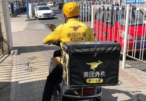 广州注册美团商家需要条件和证件?