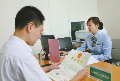 广州公司注册 代办费用多少费用