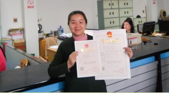 2020广州申请营业执照需要什么材料?